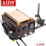 A-929D Soldering station + mobile phone screen separator