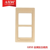 G850 Metal fitting mould