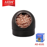 AD-6101 Wire ball