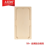 S8+ Metal fitting mould