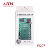 W207 Battery charging activation board