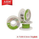 A-t100 Tin wire