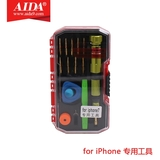 for iPhone screwdriver