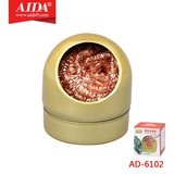 AD-6102 Wire ball
