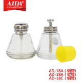 AD-18A (Steel pipe) glass alcohol bottle